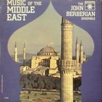 Hip Wax Hipwax Com Vinyl Records Middle Eastern Belly