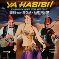 Hakki Obadia - Hakki Obadia Iraqi Jewish and Iraqi Music