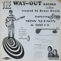 HIP WAX (hipwax com) VINYL RECORDS -- Moog/Space/Electronic