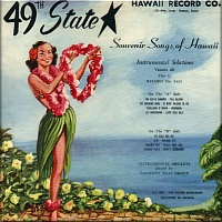Hyp Records Vinyl Safari Hawaiian 49th State Hawaii Records